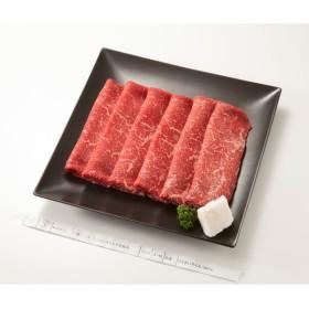 産地直送 お歳暮 北海道 十勝清水産 ひとまい牛ももすき焼用 牛肉