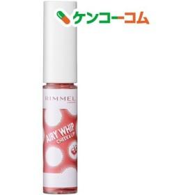 リンメル エアリーホイップ チーク&リップ 002 ( 7.5g )/ リンメル(RIMMEL)