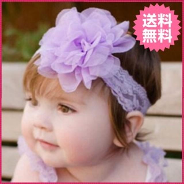 e590c7a17a4e27 送料無料 ベビー ヘアバンド ターバン 赤ちゃん 女の子 パープル 紫色 お花 レース 髪飾り