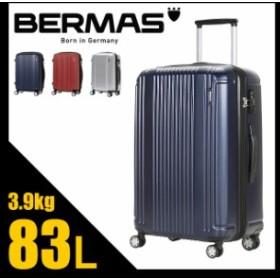 997ac127ca 【P13~18倍☆告知】バーマス プレステージ2 スーツケース 軽量 受託手荷物