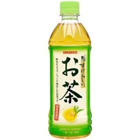 サンガリア すばらしいお茶 ( 500mL24本入 )