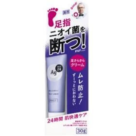 資生堂 エージーデオ24 フットクリーム 30g