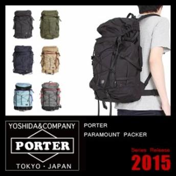 PORTER ポーター パラマウントパッカーバックパック B4 28L 858-07643