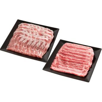 産地直送 北海道 ふらの和牛・かみふらのポーク すきしゃぶセット セット品(肉)