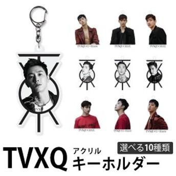 K-POP人気グループのアクリルネームキーホルダーver2☆東方神起(TVXQ)☆acrylic ★韓流 韓国商品