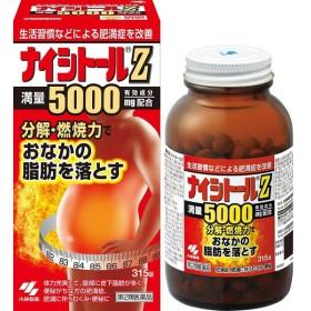 (第2類医薬品)小林製薬 ナイシトールZ 315錠