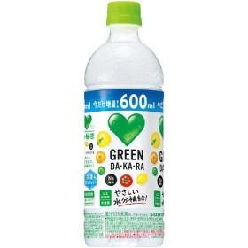 グリーン ダカラ 冷凍兼用 ( 600ml24本 )/ GREEN DA・KA・RA(グリーンダカラ)