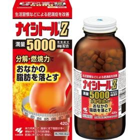 (第2類医薬品)小林製薬 ナイシトールZ 420錠