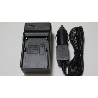 SONY NP-FM90 NP-FM70 NP-FM50用 (カーチャージャー付属)互換急速充電器