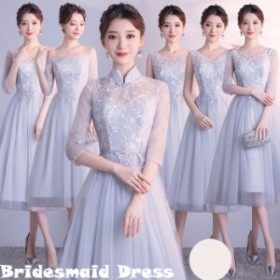 ブライズメイド ドレス オフショルダー ミモレ丈ドレス 大きいサイズ 小さいサイズ 二次会 パーティー 結婚式 体型カバー Aラインドレス