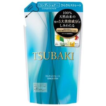 TSUBAKI さらさらストレート コンディショナー つめかえ用 330mL