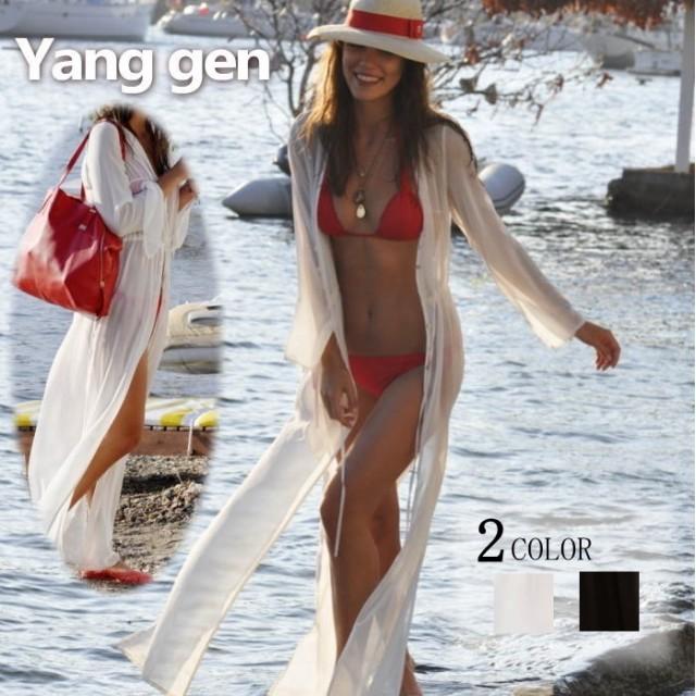 春夏ロングカーディガン シフォン UVカット サマーコーディガン 水着 リゾート 羽織 メール便送料無料