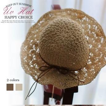 送料無料 帽子 レディース つば広 折りたたみ 紫外線 UVカット帽子 麦わら帽子 ナチュラルブリム ハット サンバイザー 日よけ 女優帽 夏