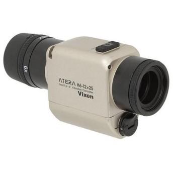 ビクセン Vixen ATERA H6-12X25(ゴールド) 6-12倍 防振単眼鏡
