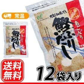鳥取県民が選ぶ(とっとりうまいもん100)受賞 ヘイセイ あご入り鰹ふりだし (8g×50包)12袋