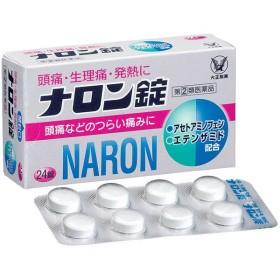 (指定第2類医薬品) 大正製薬 ナロン錠 24錠