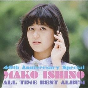 送料無料有/[CD]/石野真子/MAKO PACK [40th Anniversary Special] ~オールタイム・ベストアルバム [通常盤]/VICL-65018