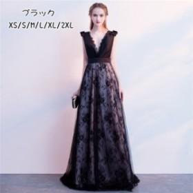 パーティドレス イブニングドレス フォーマルウエア ロングドレス オフショルダー ドレス 宴会 18mm105