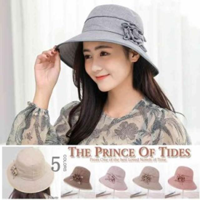 帽子 ハット レディース 大きいサイズ つば広 紫外線 UVカット 折りたたみ 女優シルエット帽 日よけ 麻綿混 つば広ハット