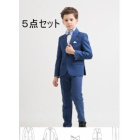 fc25b64dc2414 5点セット 男の子 スーツ キッズベスト シャツ 発表会 フォーマルスーツ 男の子 子供服 フォーマル