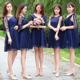 ブライズメイドドレス 花嫁 ミニドレス 演奏会 結婚式 二次会 パーティードレス 卒業式 お呼ばれワンピース
