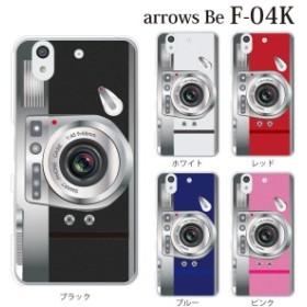 7976960e06 スマホケース arrows Be F-04K アローズ カバー arrows docomo 富士通 携帯ケース カメラ CAMERA