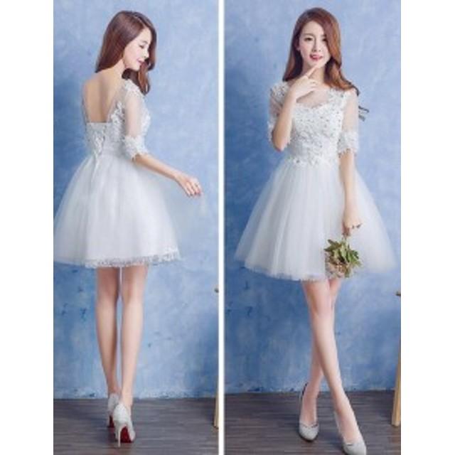 37dbbe31a7f70 袖ありショート丈ドレス 演奏会 パーティードレス 結婚式 二次会 花嫁ドレス ウエディングドレス