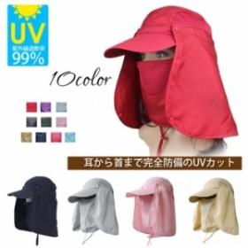 UVハット帽子 マスク フェイスカバー 紫外線対策 日焼け対策 日焼け防止 日差しよけ FACE COVER MASK スポーツ アウトドア