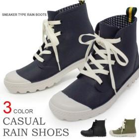 【ラバーシューズ】梅雨の準備はお早めに! 送料無料 ラバー シューレース カジュアル 雨 靴 防水 レインブーツ レディース ブーツ ショート レインシューズ ハイカット