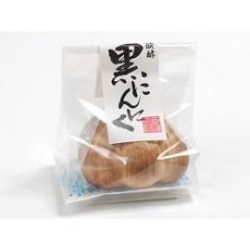 【FS_708-9】 醗酵国産 黒にんにく12玉【送料無料】