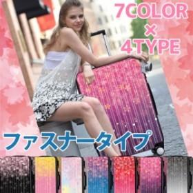 予約販売 ファスナータイプ 桜 スーツケース TSAロック 6831-ZXQ226 軽量タイプ キャリーケース キャリーバッグ