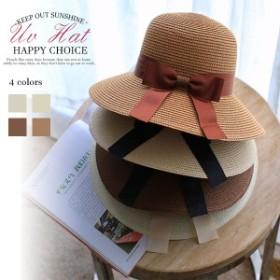 帽子 レディース つば広 折りたたみ 紫外線 UVカット帽子 リボン付き麦わら帽子 ナチュラルブリム ハット 日よけ 女優帽 飛ばない 春 夏