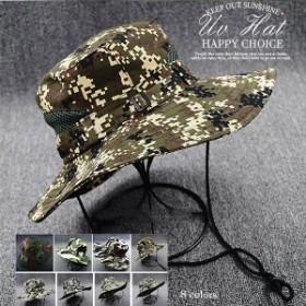 【送料無料】帽子 メンズ つば広 折りたためる 紫外線UVカット帽子 綿 ナチュラルブリム ハット 日焼け対策 折りたたみ 釣り 飛ばない 夏