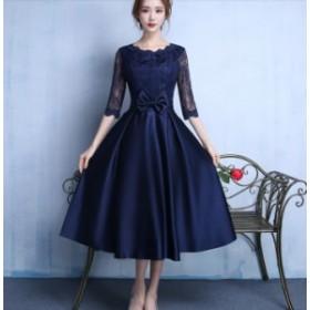 リボン付き パーティードレス 袖あり 二次会ドレス ウェディングドレス ミモレ丈ドレス 披露宴 お呼ばれドレス 卒業式
