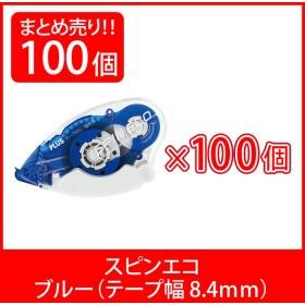プラス(PLUS) テープのり スピンエコ 本体 8.4mm幅 ブルー 100個入 TG-610BC 37-585