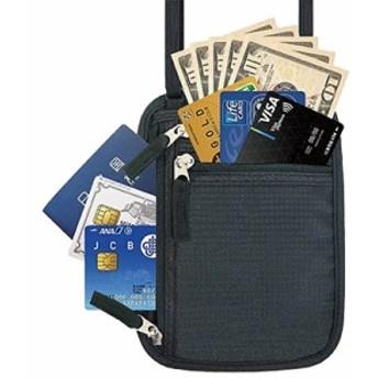 パスポートケース 首さげ スキミング防止 ポシェット サコッシュ 防水 財布 貴重品入れ メンズ レディース
