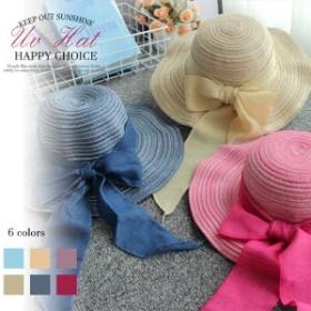 特価 帽子 レディース ば広 折りたためる 紫外線 UVカット帽子 綿麻 ナチュラルブリム ハット 日焼け対策 折りたたみ 女優帽 飛ばない 夏