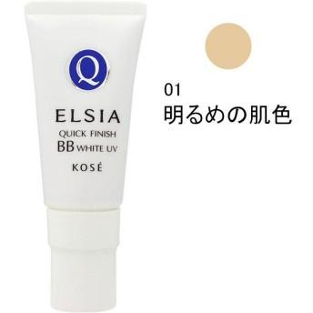 エルシア プラチナム クイックフィニッシュ BBホワイト UV 001明るめの肌色 35g SPF40/ PA+++ コーセー