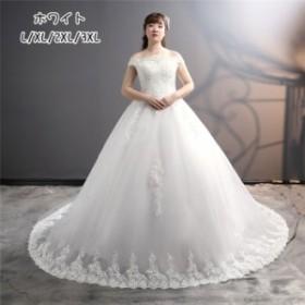 ウエディングドレス パーティドレス フォーマルウエア ロングドレス イブニングドレス イベント 宴会 結婚式 大きいサイズ 18mm071