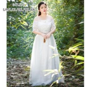 フォーマルウエア パーティドレス ロングドレス イブニングドレス 優雅 イベント 宴会 大きいサイズ 18mm065