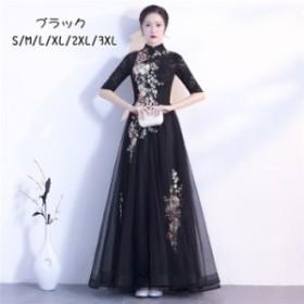 ロングドレス パーティドレス フォーマルウエア イブニングドレス イベント 宴会 大きいサイズ 18mm023