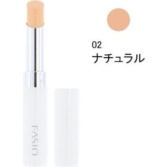ファシオ UV コンシーラー 002ナチュラル コーセー