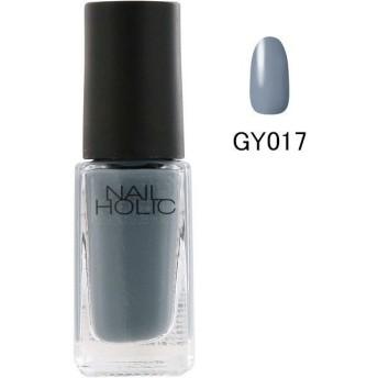 NAIL HOLIC(ネイルホリック) ダスティパステルカラー GY017 5mL コーセー