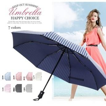 特価 折りたたみ傘 晴雨兼用 日傘 折り畳み 遮熱 遮光 軽量 傘 UVカット レディース 軽量 ひんやり傘 紫外線 対策 遮熱 傘 かさ カサ