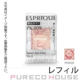 コーセー エスプリーク セレクトアイカラー #PK809 (限定)【メール便可】