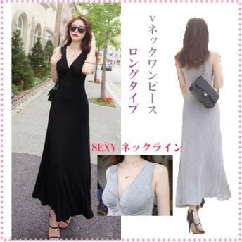 [送料無料]韓国ファッションRanypink Vネックワンピース・ロングタイプ/SEXY ネックワンピース/2COLOR・ブラック、グレー、SEXY BODYラインワンピース