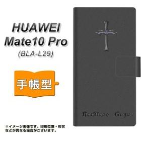 メール便送料無料 HUAWEI Mate10 Pro BLA-L29 手帳型スマホケース 【 YC913 クロスドラゴンs 】横開き (ファーウェイ Mate10 Pro BLA-L2