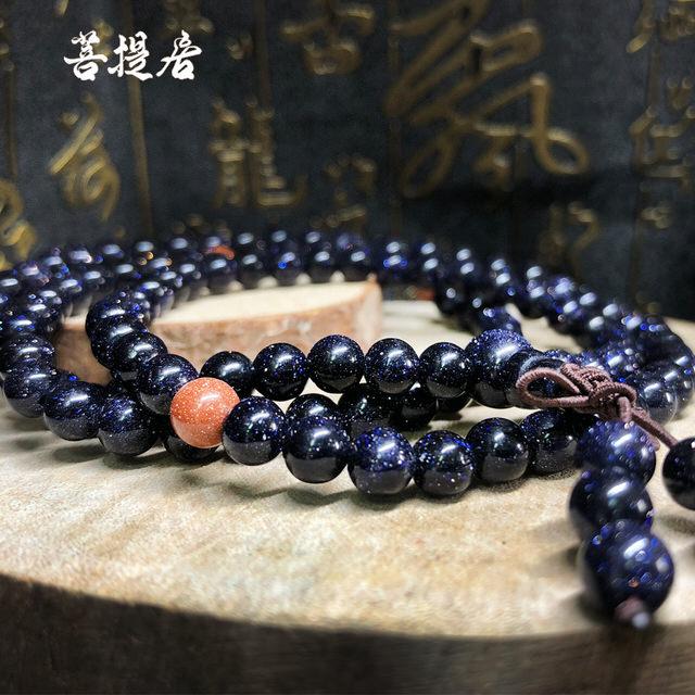 【菩提居】藥師佛藍砂石延壽108唸珠(6mm)
