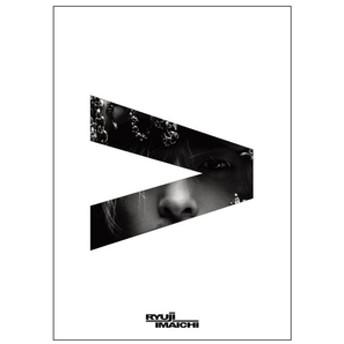 エイベックスRYUJI IMAICHI / LIGHT>DARKNESS【CD+DVD】RZCD-86662/B