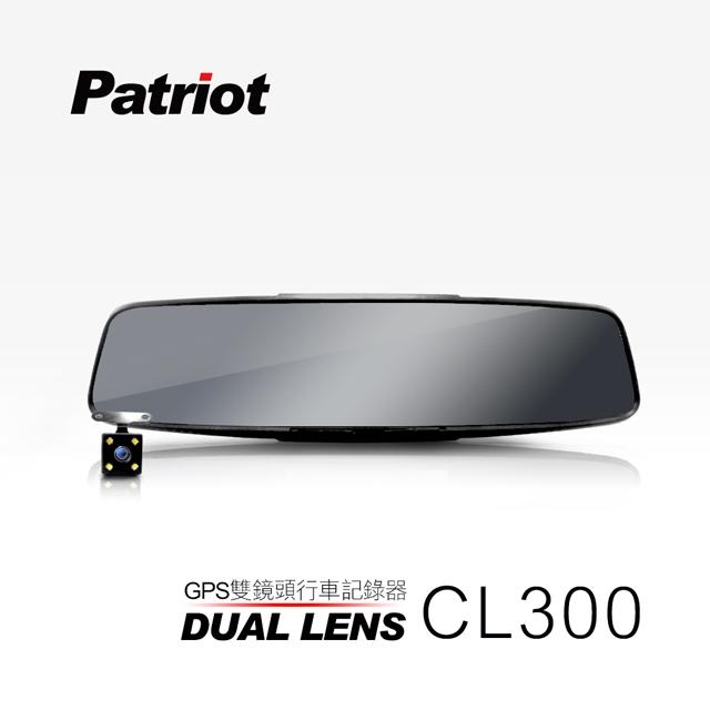 贈32卡-愛國者 CL300 GPS測速 1080P雙鏡頭行車記錄器